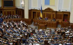 Рада включила в повестку дня законопроект о Высшем антикоррупционном суде