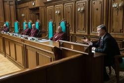 Петр Порошенко принял участие в специальном пленарном заседании Конституционного Суда Украины