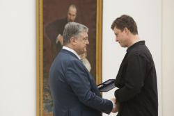Президент вручил национальные премии им.Т.Шевченко
