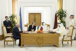 Украина и Катар подписали ряд соглашений об экономическом, торговом сотрудничестве и содействии инвестиций