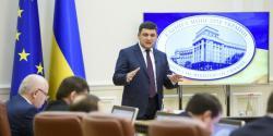 Кабмин прекратил действие программы экономического сотрудничества с Россией