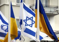 Украина и Израиль вышли на финальный этап переговоров по зоне свободной торговли