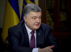 Президент: Украина предлагает европейским партнерам присоединиться к управлению газовым трубопроводом