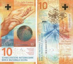 Названа самая красивая банкнота 2017 года