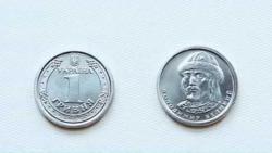 Нацбанк вводит в обращение новые монеты номиналом 1 и 2 гривны