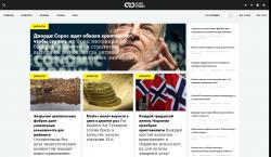 clickchain.ru
