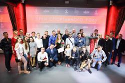 """На церемонии """"Звезды спортивного года"""" назвали лучших спортсменов Украины"""