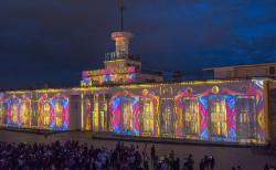 В Киеве открылся Фестиваль света