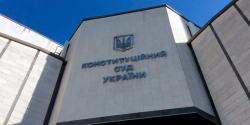 КС признал конституционным президентский законопроект о снятии депутатской неприкосновенности