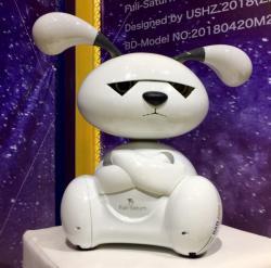 Продемонстрирован робот-собака для людей, страдающих от одиночества