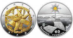 Нацбанк назвал лучшую монету года