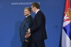 Президенты Украины и Сербии обсудили вопросы европейской интеграции обоих государств