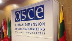 Парламентская ассамблея ОБСЕ призвала Россию прекратить аннексию Крыма