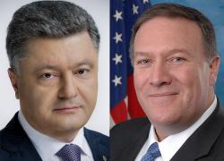 Президент провел телефонный разговор с Госсекретарем США
