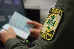 Ко Дню независимости пограничники усилят меры безопасности на границах Украины