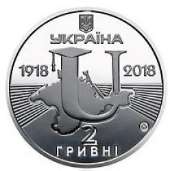 НБУ выпустил монету с изображением университета из Крыма
