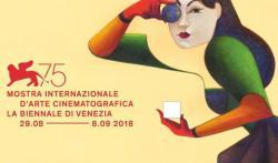 В Италии стартовал Венецианский кинофестиваль