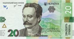 https://www.bank.gov.ua/