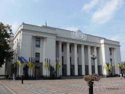 В Верховной Раде рассмотрят ратификацию соглашений с Молдовой, Португалией, Турцией и Швейцарией