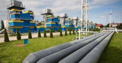 """""""Укртрансгаз"""" предложил перенести запуск суточного балансирования рынка газа"""
