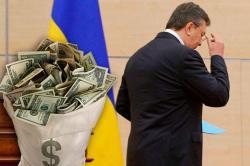 """Завтра Апелляционный суд Англии огласит решение по """"долгу Януковича"""""""