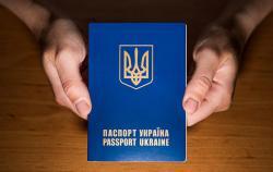 В Киеве выдали 10-миллионный биометрический паспорт