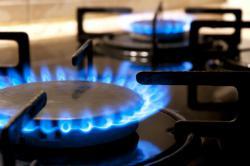 Премия за сэкономленный газ