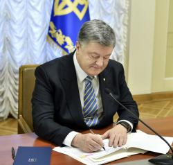 Президент Украины подписал указ о  разрыве Договора о дружбе и сотрудничестве с Россией