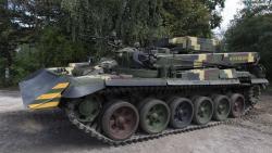 """""""Укроборонпром"""" завершил испытания новой бронемашины """"Лев"""""""