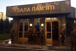На территории Министерства обороны открыли Зал памяти защитников Украины