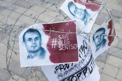 Обнародовано завещание Сенцова