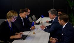 Президент Украины встретился с Вице-президентом Европейской Комиссии