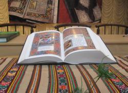 В Украине отмечают День украинской письменности и языка