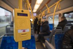 В Киеве ввели электронный билет на транспорт