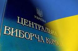 Центральная избирательная комиссия утвердила календарный план мероприятий по подготовке и проведению выборов президента-2019