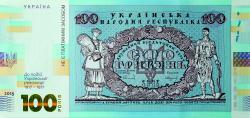 НБУ выпускает сувенирную банкноту номиналом 100 грн