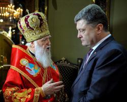 Президент присвоил Патриарху Филарету звание Герой Украины