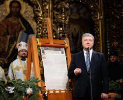 Порошенко: Томос об автокефалии Православной церкви Украины вернули в Украину