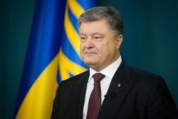 Официальный визит Президента Украины в Государство Израиль