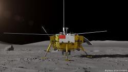 """Китайский аппарат """"Чанъэ-4"""" успешно сел на обратную сторону Луны"""
