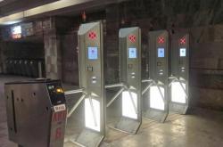 В киевском метро тестируют новые турникеты