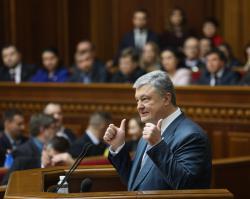 Верховная Рада приняла законопроект о закреплении в Конституции курса на членство Украины в ЕС и НАТО