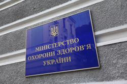 Кабинет министров частично разблокировал работу Минздрава
