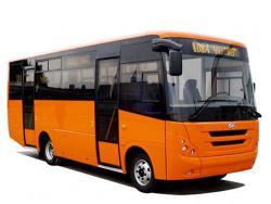 ЗАЗ выпустил новую модель автобуса