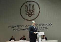 """СНБО обсудит реформирование """"Укроборонпрома"""" и расширение контроля за деятельностью оборонного сектора"""