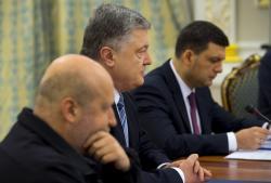 Президент: Антикоррупционный суд заработает уже в этом году