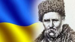 В Украине отмечают день рождения Тараса Шевченко