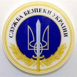 Сегодня отмечают День Службы безопасности Украины