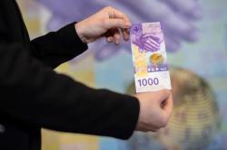 В Швейцарии представили самую дорогую банкноту Европы