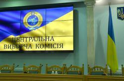 Центральная избирательная комиссия приняла 19 бумажных протоколов окружных комиссий